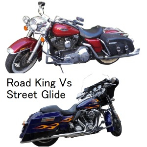 Road King Vs Street Glide